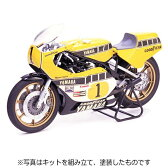 1/12 オートバイシリーズ No.1 ヤマハYZR500 グランプリレーサー プラモデル タミヤ