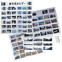 写真 展示用ホルダー ポストカード(はがき)