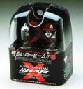 アイピーエフ/IPF スーパーロービーム Xバルブ H7 X71 クリアーの画像