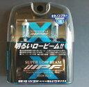 IPF スーパーロービームX H8-12V35W キセノンブルー X63の画像