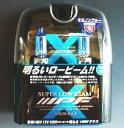 IPF X82 ス-パ-ロ-ビ-ムX HB3 キセノンブルーの画像