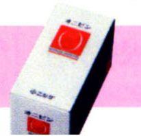 ニシダヘアピン オニピン350g