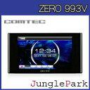 コムテック(COMTEC) 超高感度GPSアンテナ内蔵レーダー探知機 ZERO 993Vの画像