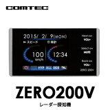 ZERO 200V コムテック GPS内蔵 レーダー探知機 COMTEC ZERO200V
