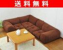 アキレス アキレス フロアーコーナーソファー(2点セット) EFU-2700(DBR) ダークブラウンの画像