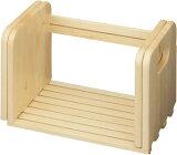 木製スライド本立て ナチュラル