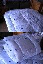 羊毛混ボリューム掛ふとん+羊毛混ボリューム三層敷布団セット【ラインリーフ】シングルロングサイズ!の画像