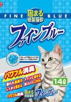 常陸 色が変わる紙製猫砂 ファインブルー 14L
