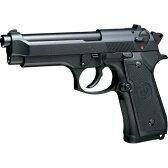 東京マルイ エアーハンドガン M92F ミリタリーモデル 18才以上用