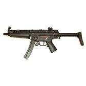 東京マルイ 電動ガンボーイズ MP5A5