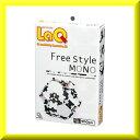 ヨシリツ LaQ FREE Mono 200