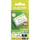 ELECOM MT-JMC1IV