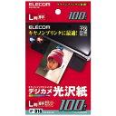 エレコム デジカメ光沢紙 キヤノンインクジェット対応 厚手 L判 ホワイト 100枚入 EJK-CGL100