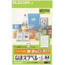 ELECOM EDT-KNM3