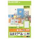 ELECOM EDT-KNM4