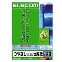 ELECOM EJK-SAA4100