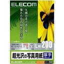 ELECOM EJK-NAL200
