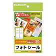 エレコム フォトシール フォト光沢紙 角形 20枚(4面×5シート) EDT-PSK4
