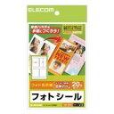 ELECOM EDT-PSK4