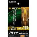 ELECOM EJK-QTL100