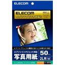 ELECOM EJK-EP2L50N