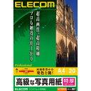 ELECOM EJK-PTNNA420