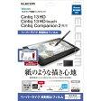 ELECOM ペンタブレット用液晶保護フィルム/ ペーパーライク反射防止タイプ/ 13.3インチ TB-WC13FLAPL