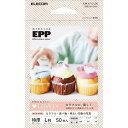 ELECOM EJK-EFLVL50の価格を調べる