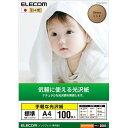 ELECOM EJK-GAYNA4100
