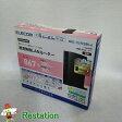 ELECOM WRC-1167FEBK-A
