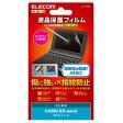 ELECOM 電子辞書フィルム/ CASIO/ 2015 DJP-TP027