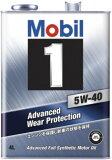 Mobil1 モービル1 エンジンオイル 5W40 SN 4L 1缶(DE 後継品)