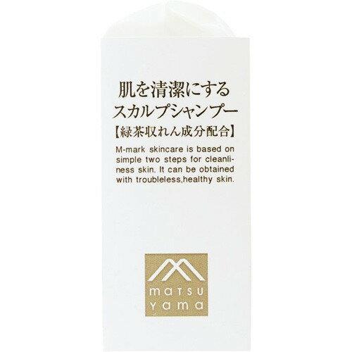 肌を清潔 スカルプSP 替 220ml