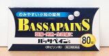 バッサペインS 80錠    指定2類