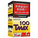 Kodak TMX100 135-36 3P