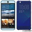 HTC LTE対応 SIMフリー Android 5.1スマートフォン Desire EYE マリーン 5.2型 メインメモリ 2GB・eMMC 16GB +専用ケース Dot View-Premium コバルトブルー