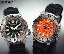 SEIKO/セイコー 腕時計 ダイバーズ 自動巻きの画像