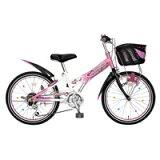 24インチ 子供用自転車 クラウドベリー2 (ピンク/ブラック)(女の子向け)