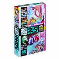 グラパックジャパン 超ネタ 18 きれい /GPJC-02033
