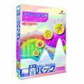 グラパックジャパン 超ネタ 音パック クラシック&名曲 /GPJC-02401