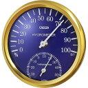 クレセル スタンダード 温度計・湿度計 壁掛け用 CR-101B ブルー