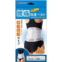 腰痛保護ベルト メッシュタイプ L