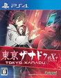 東亰ザナドゥ eX+(エクスプラス) PS4