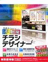 メガソフト 不動Yチラシデザイナー 特別優待版 /FCD Yの画像
