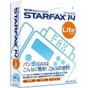 STARFAX 14 Liteの画像