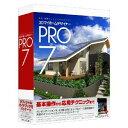 メガソフト 3DマイホームデザイナーPRO7 オフィシャルガイドブック付 /MHPRO7GBの画像