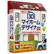 メガソフト 3Dマイホームデザイナー12 オフィシャルガイドブック付