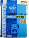 KOKUBO 排水口用水切り袋 K07-21960 K07-21960