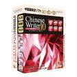 高電社 ChineseWriter10 スタンダード アカデミック CW10-SAC