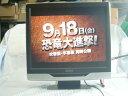 I・O DATA LCD-TV175CBR
